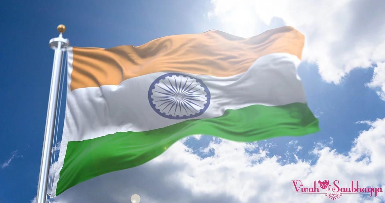 Wishes You A Very Happy Independence Day 2020