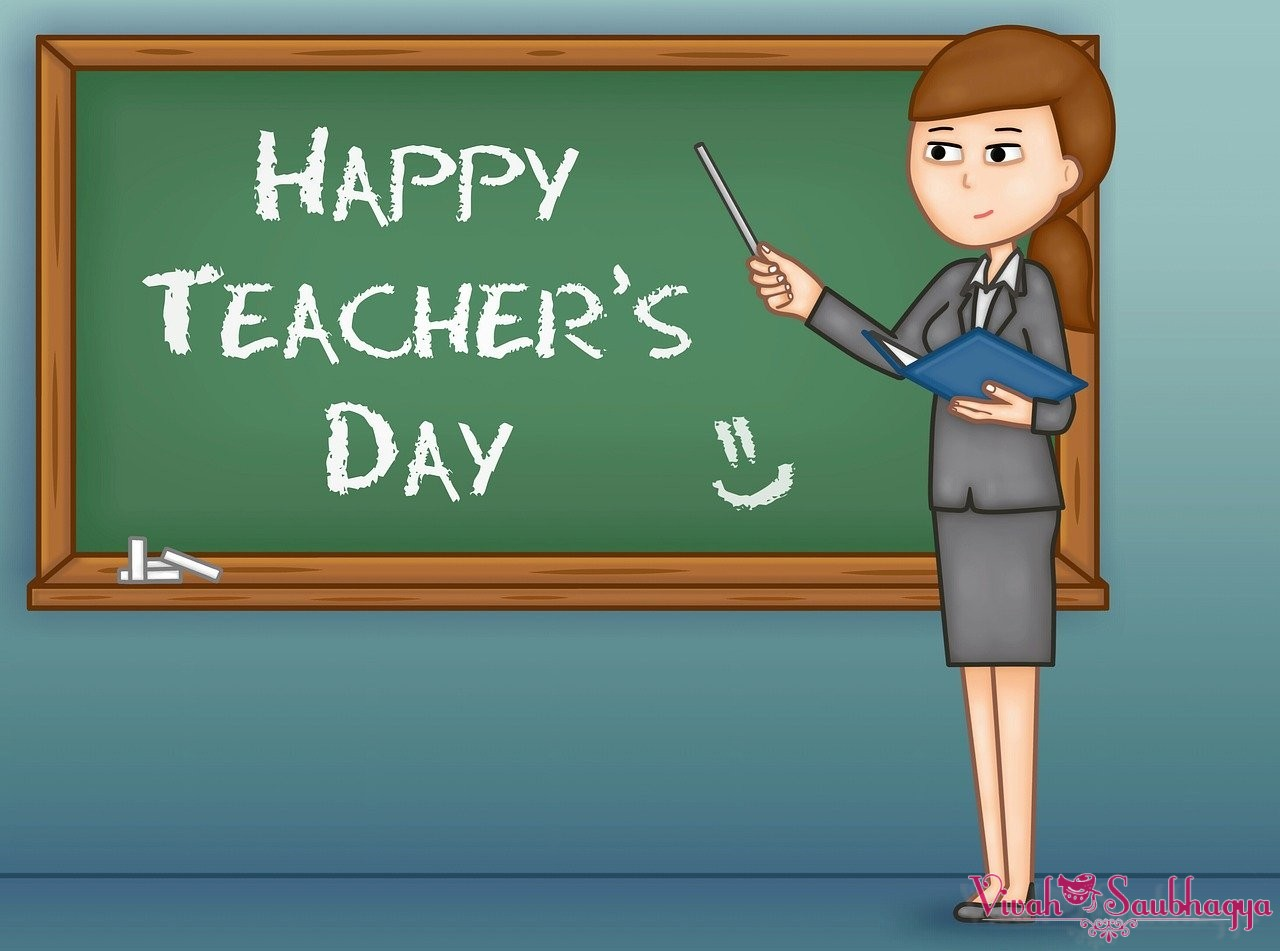 Happy Teacher's Day 2020